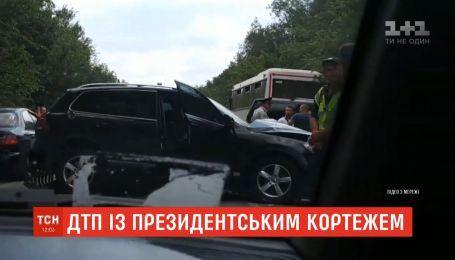 Кортеж президента намагався обігнати автобуси з дітьми, та зіштовхнувся із ними