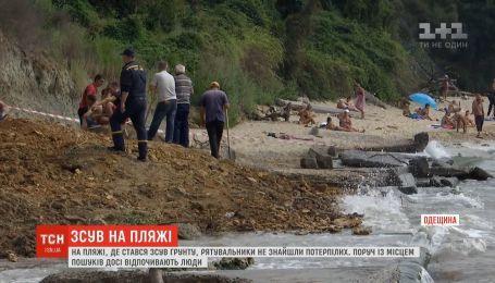 Угроза очередного оползня на пляже в Одессе остается, однако люди продолжают там загорать