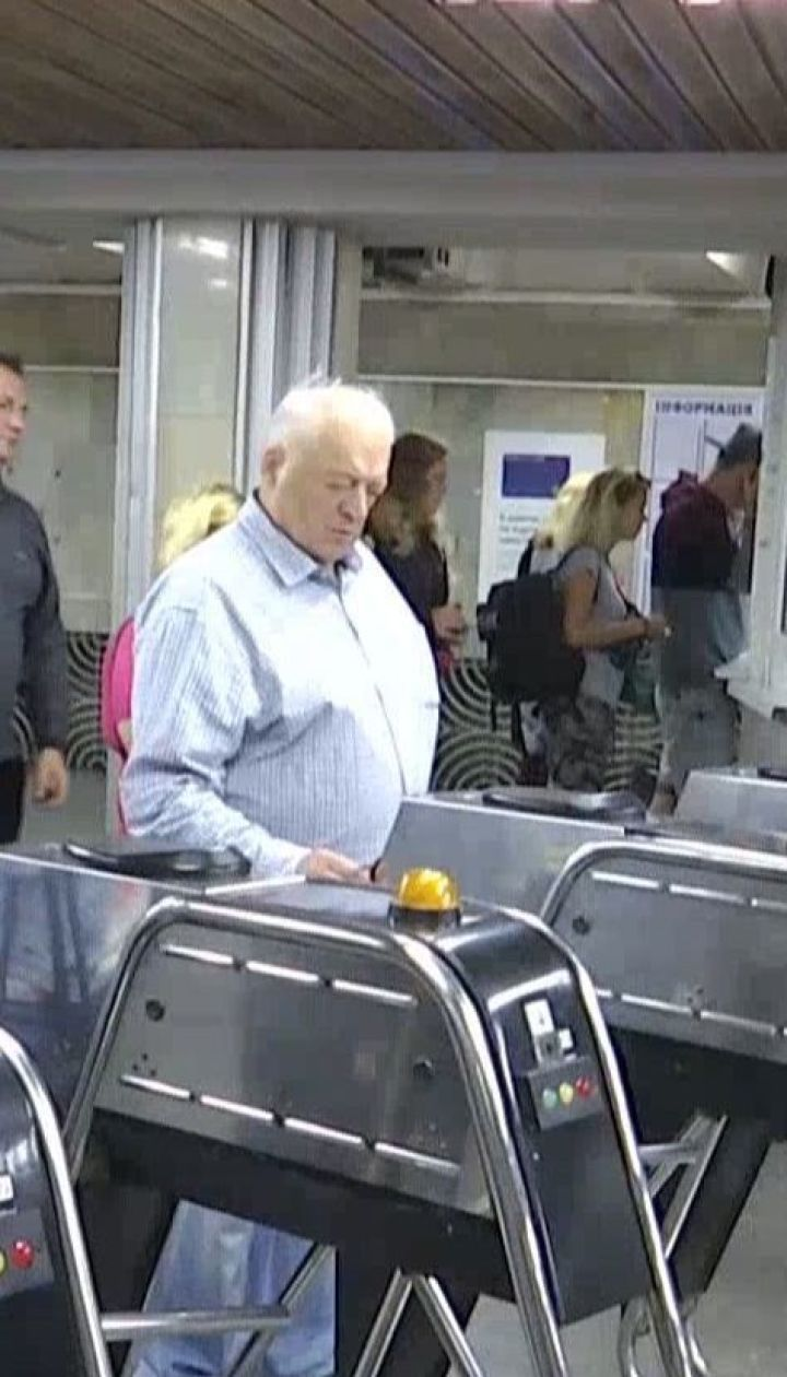 """На станциях метро """"Нивки"""" и """"Ипподром"""" отныне не принимают жетонов"""