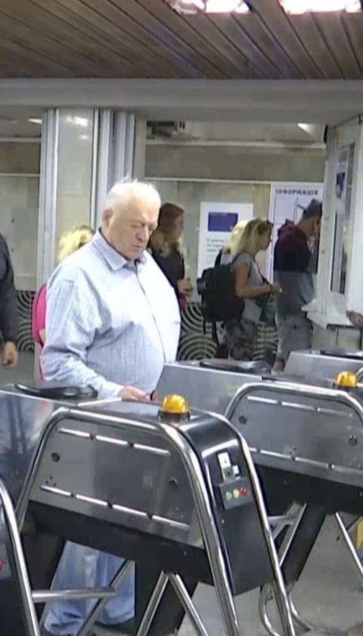 """На станціях метро """"Нивки"""" й """"Іподром"""" віднині не приймають жетонів"""