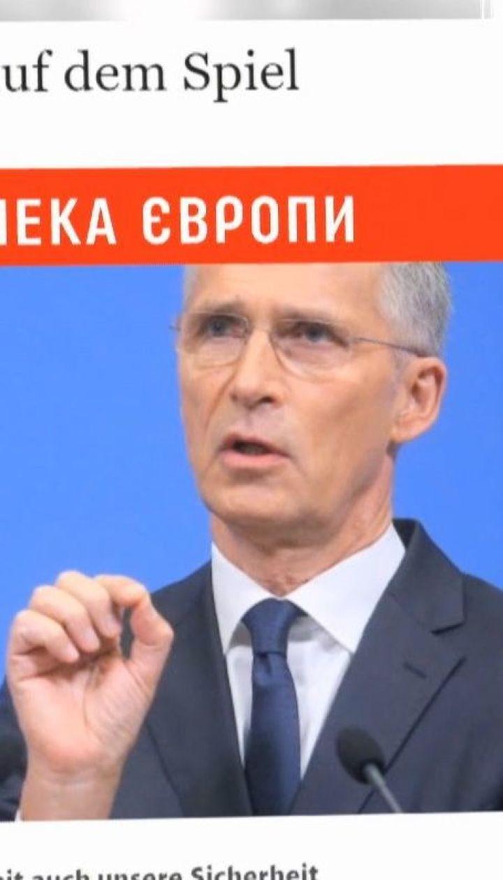 В НАТО предупредили немцев о новой российской ракете средней дальности с ядерным боезарядом