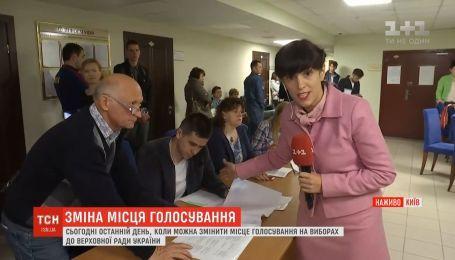 Очереди на изменение регистрации для парламентских выборов меньшие по сравнению с президентскими
