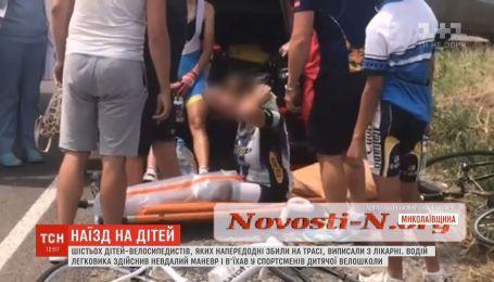 Авто въехало в детей-велосипедистов: пострадавшие получили легкие травмы