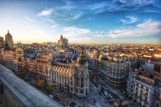 В Мадриде туристам предлагают бесплатно посетить 156 культурных объектов
