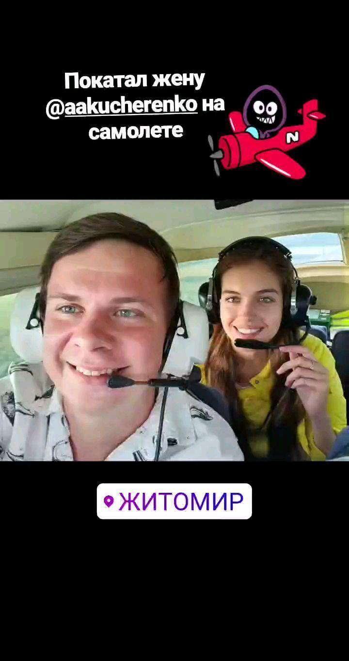 Дмитро Комаров_2