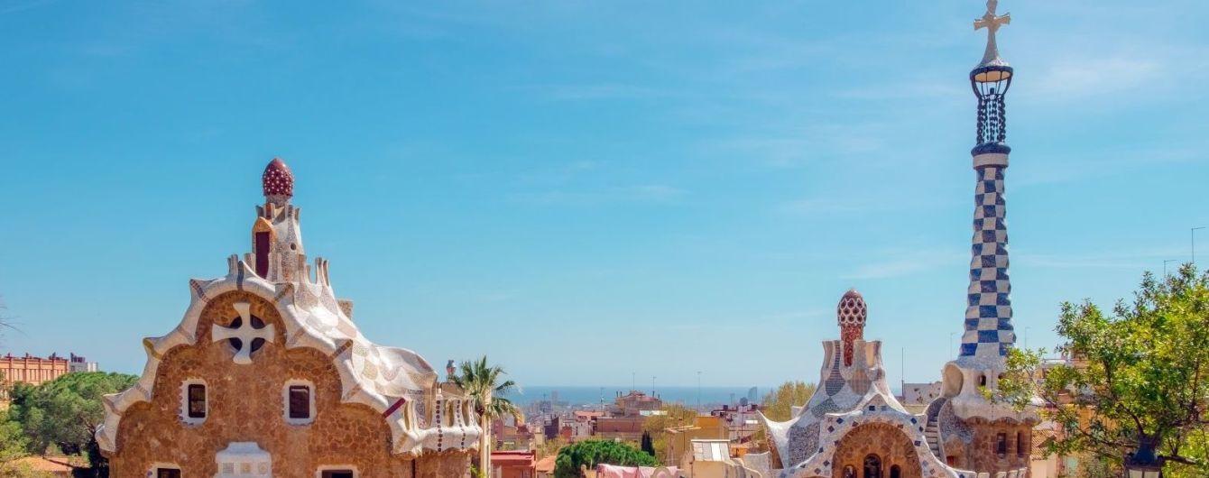 Визначено найкомфортніші міста світу для подорожей