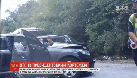 В Запорожской области произошло ДТП с участием президентского кортежа: один человек получил травмы