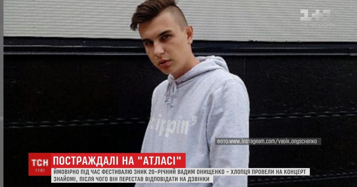 Повесился в правительственном квартале: родные юноши после осмотра тела отказываются верить в самоубийство