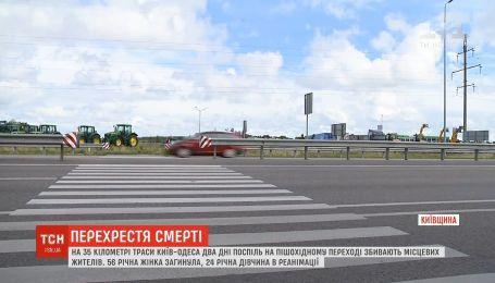 Перехрестя смерті: на Київщині на одному і тому ж місці регулярно збивають пішоходів