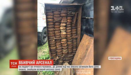 Во дворе дедушки, где при взрыве погибли дети, правоохранители нашли более тысячи боеприпасов