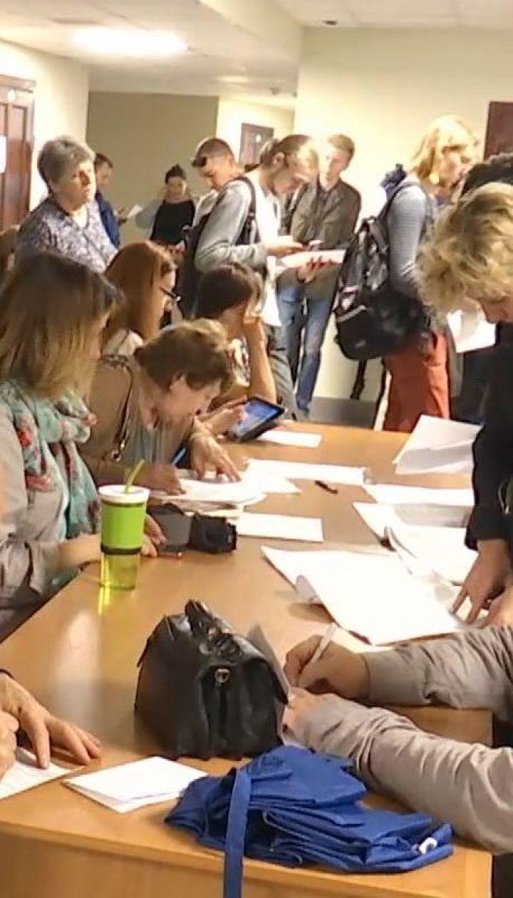Выборы в Раду: сегодня истекает срок изменения места голосования