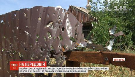 Почти по всей линии фронта боевики обстреливают позиции украинских военных