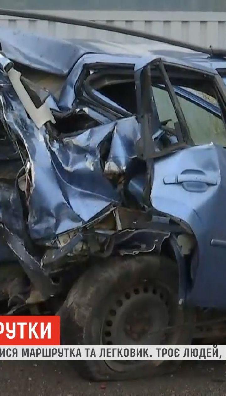 Три человека погибли в результате ДТП на Житомирской трассе