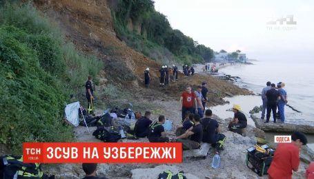 Рятувальники згорнули пошукову операцію на одеському пляжі, де стався зсув ґрунту