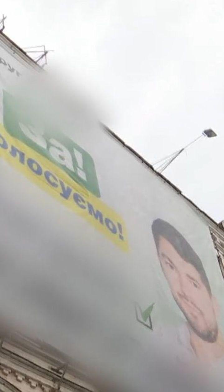 У центрі столиці демонтували одразу два політичні банери