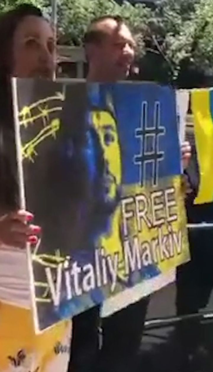 Украинцы пикетируют консульство Италии в Нью-Йорке связи с делом Маркива