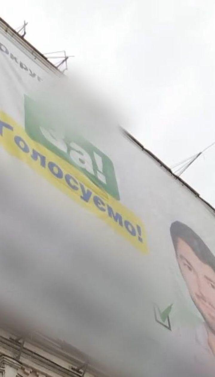 В центре столицы демонтировали сразу два политических баннера