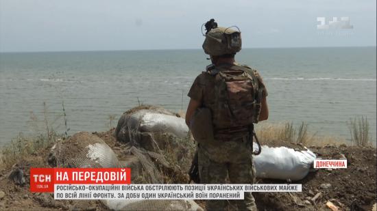 Порожні піщані коси та щоденні бомбардування: як українські бійці воюють на колись курортному Приазов'ї