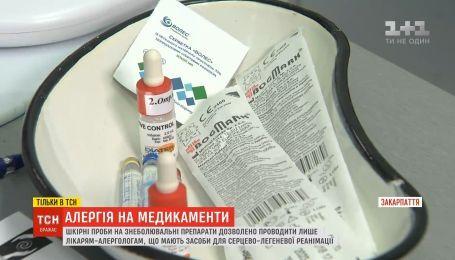 На Закарпатье после визита к стоматологу умерла девушка