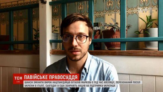 """""""Для мене це повна поразка журналістів"""": військовий кореспондент із Франції жорстко розкритикував вирок українцю Марківу"""