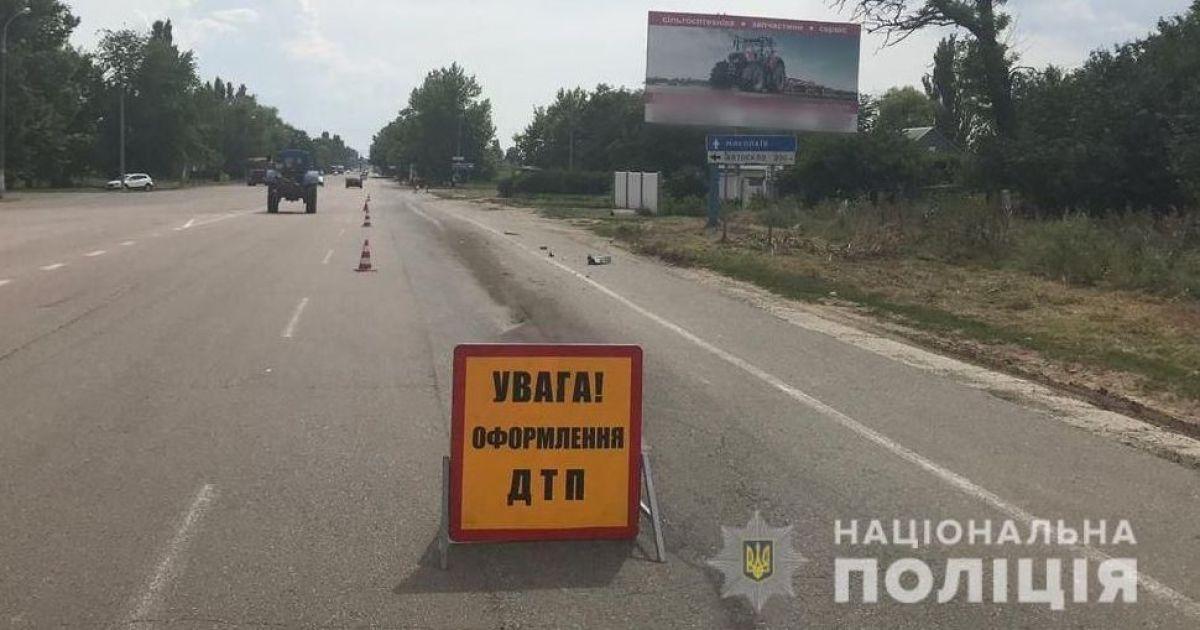 @ ГУ НП в Херсонській області