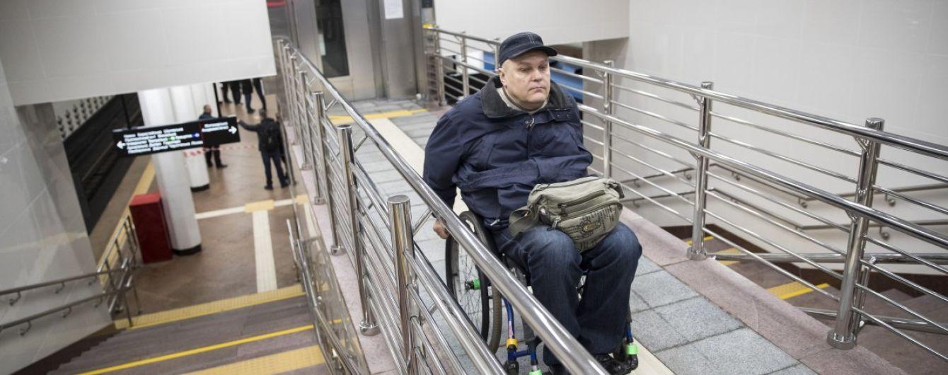 Украинские больницы должны стать инклюзивными