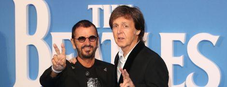 Ексучасники The Beatles Пол Маккартні та Рінго Старр виступили разом у Лос-Анджелесі