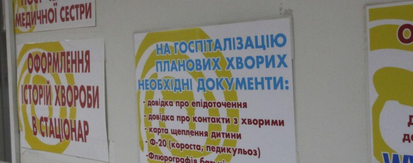 Поели в церкви: в Винницкой области в больницу попали 11 человек
