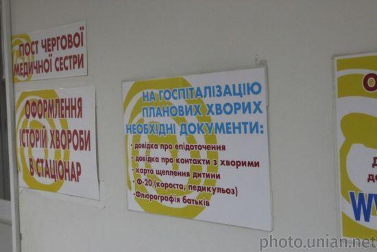Поїли у церкві: на Вінничині до лікарні потрапили 11 осіб