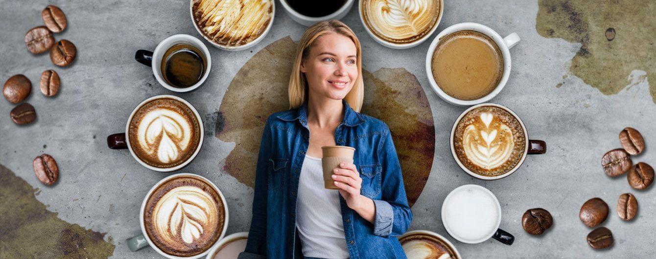 Кофе: польза или вред