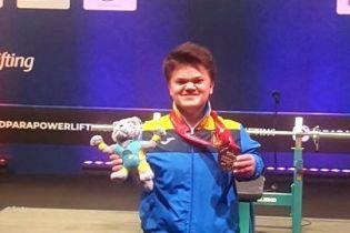 Украинские паралимпийцы выиграли уже пять медалей на Чемпионате мира по пауэрлифтингу