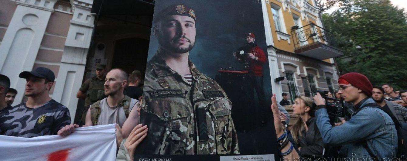"""Вирок Марківу """"визнає"""" Нацгвардію незаконною і буде використаний Росією – Денісова"""
