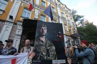 У Зеленського заявили, що ведуть дипломатичну роботу щодо звільнення нацгвардійця Марківа