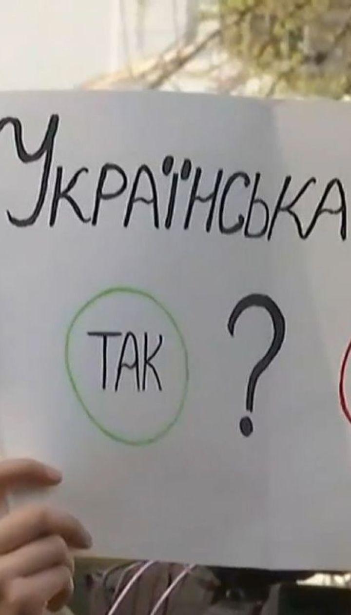 З 16 липня набув чинності закон про мову, ухвалений у квітні