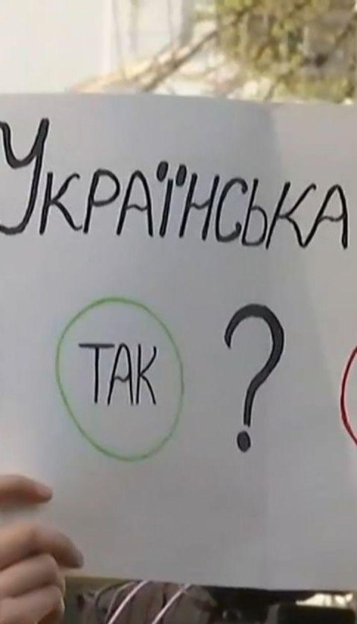 С 16 июля вступил в силу закон о языке, принятый в апреле