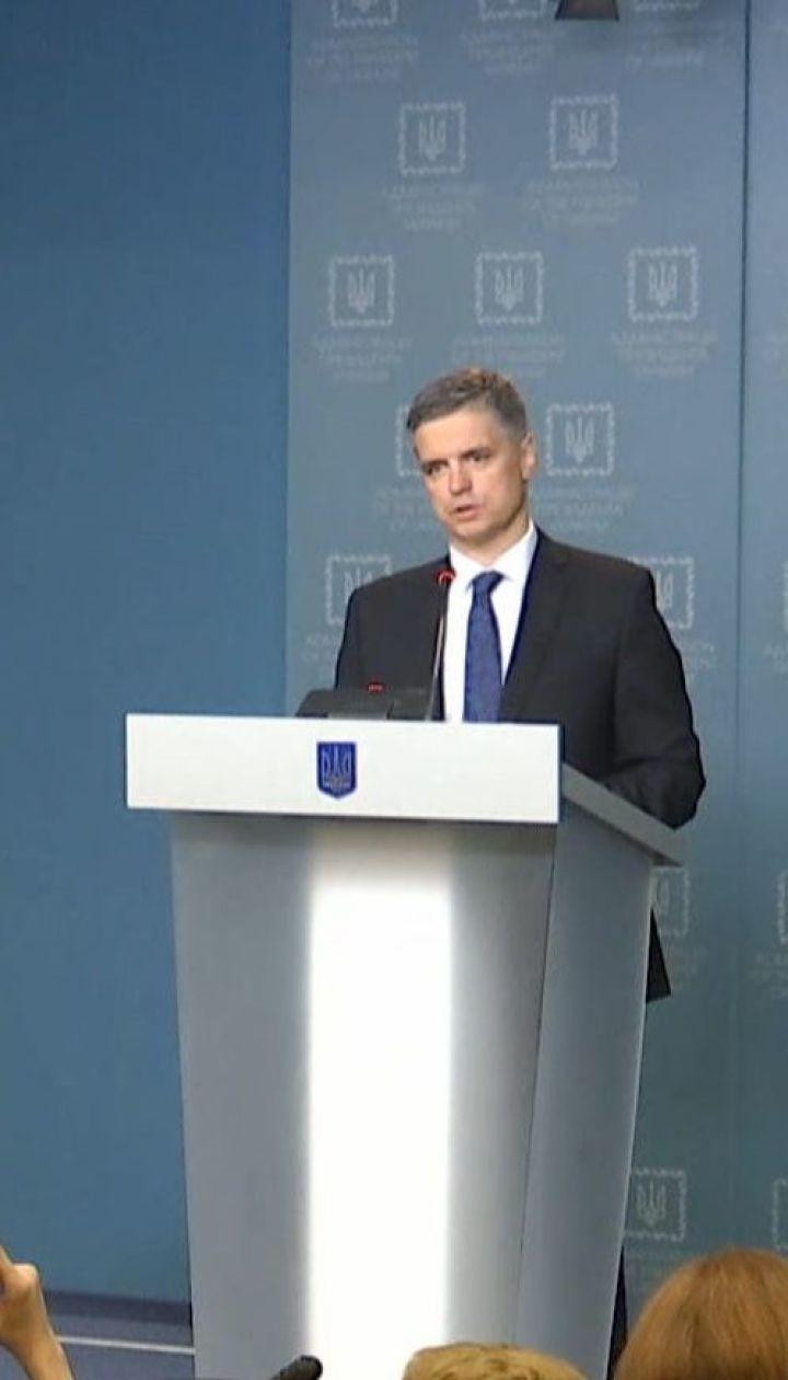 """Уже в липні Україна спробує відновити обмін полоненими – підсумки зустрічі у """"нормандському форматі"""""""