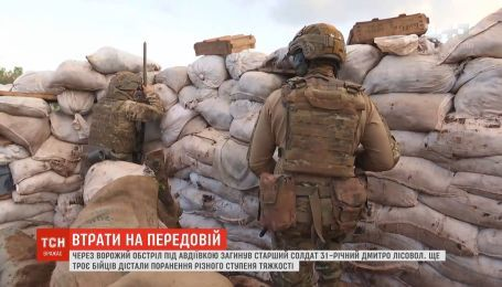 17 раз боевики стреляли по позициям украинских военных