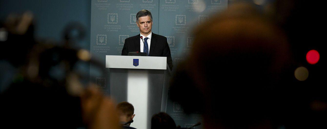 Украина не будет закреплять в Конституции особый статус Донбасса – Пристайко