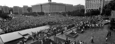 28 лет назад Украина отмечала первый День Независимости в июле. Уникальные фото