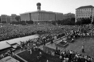 28 років тому Україна святкувала перший День Незалежності у липні. Унікальні фото