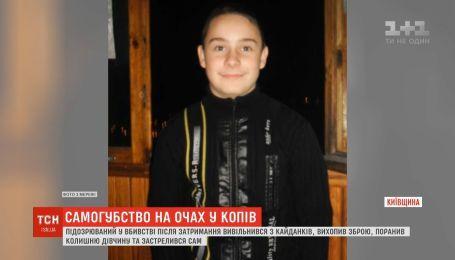 Трагедия из-за ревности: парень выстрелил в девушку и ее жениха, потом совершил самоубийство