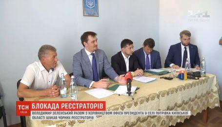 Заблокировать работу коммунальных регистраторов предлагает президент Украины