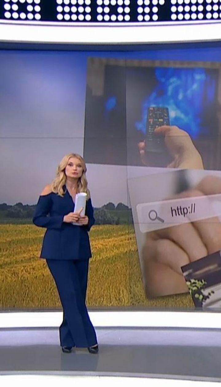 В Украине назначат языкового омбудсмена и Нацкомиссию по стандартам госязыка