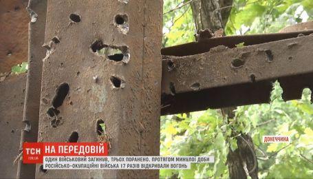 Утрати на фронті: один військовий загинув, ще троє зазнали поранень