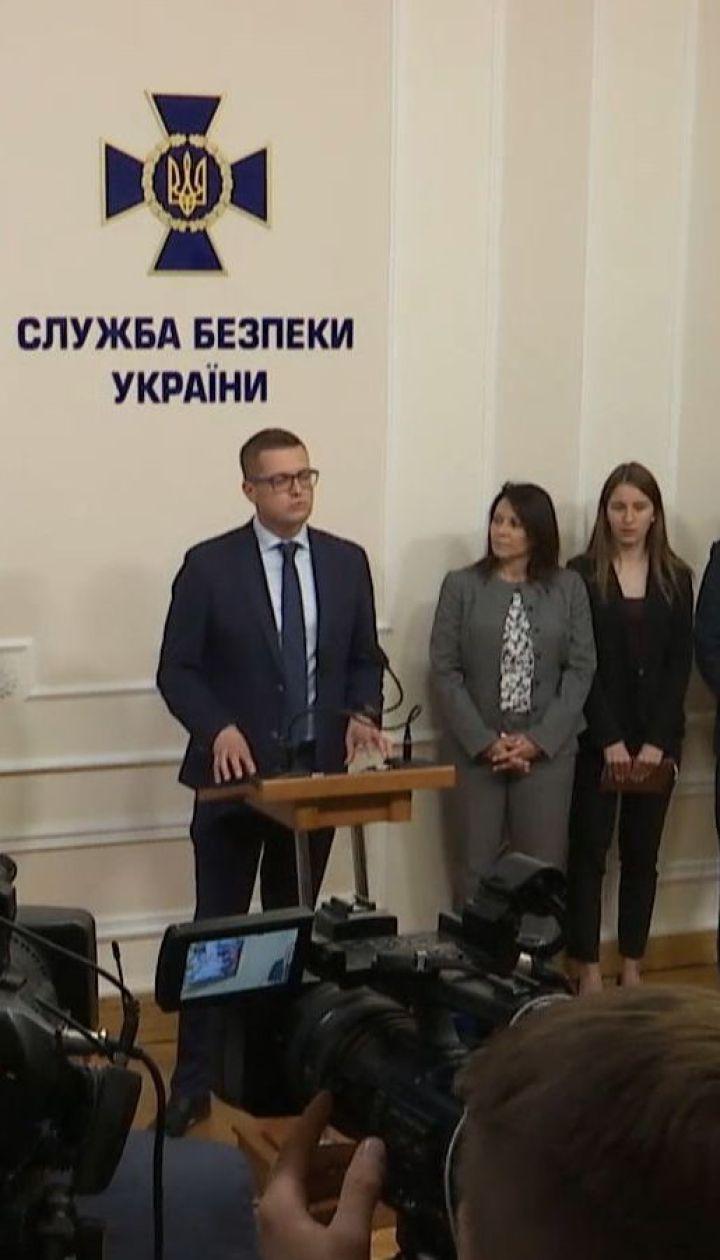 СБУ спільно із партнерами викрили міжнародну хакерську організацію, очолювану українцем