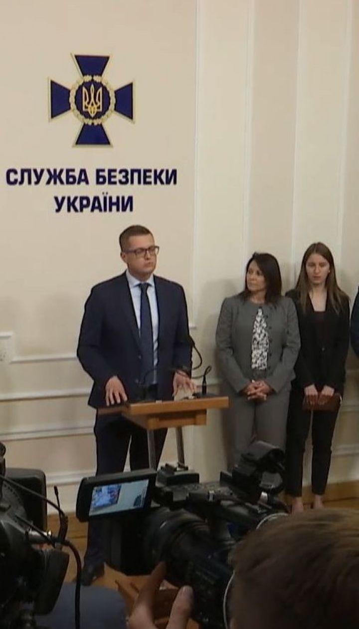 СБУ совместно с партнерами разоблачили международную хакерскую организацию, возглавляемую украинцем
