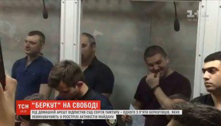 Під домашній арешт суд відпустив Сергія Тамтуру, підозрюваного в участі у розстрілах на Майдані