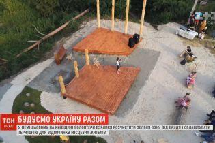 Волонтери взялись прибирати та облаштовувати зону для відпочинку в Немішаєвому