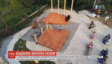 Волонтеры взялись убирать и обустраивать зону для отдыха в Немешаево