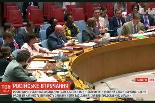 Заступниця Генсека ООН заявила, що український мовний закон проблемний